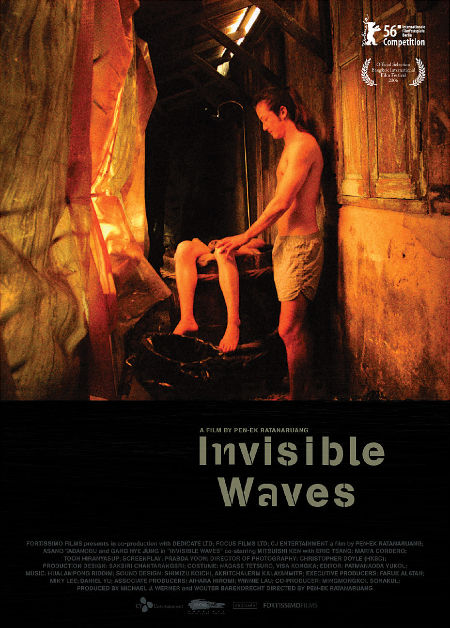 Integrated Media - Invisible Wave - 1