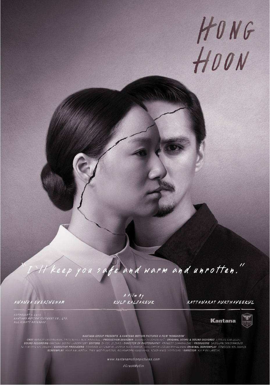 Integrated Media - HongHoon - 1
