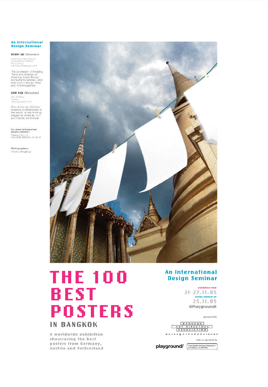 Integrated Media - 100 Best Posters - 1