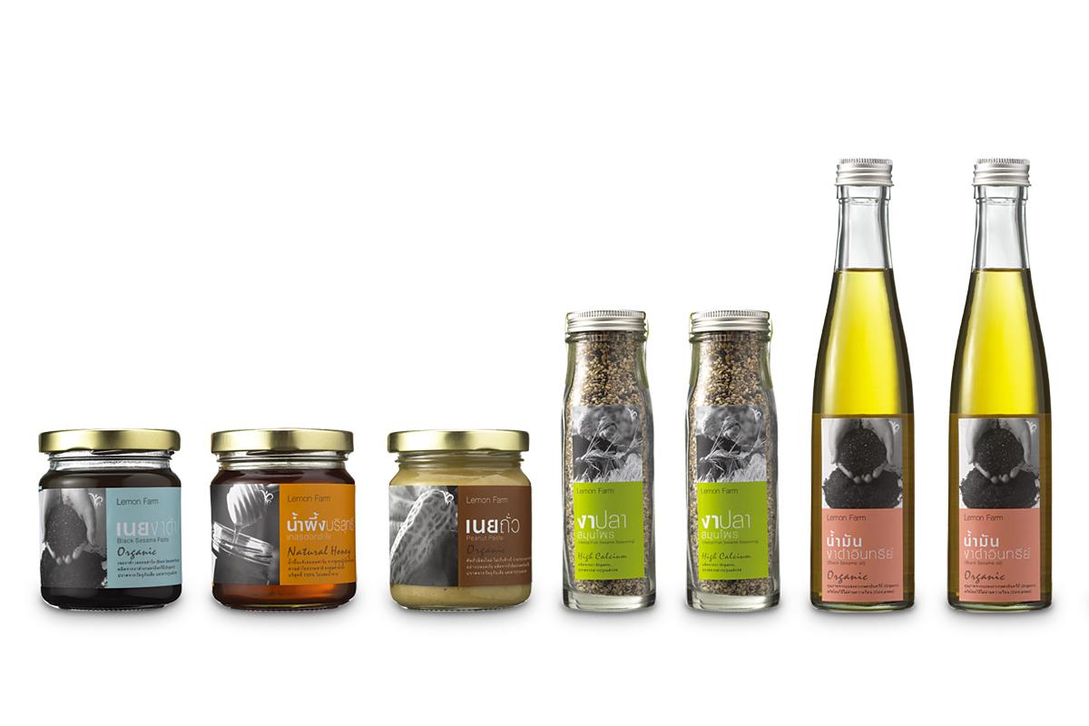 Marketing & Brand Strategy - lemon farm - 1