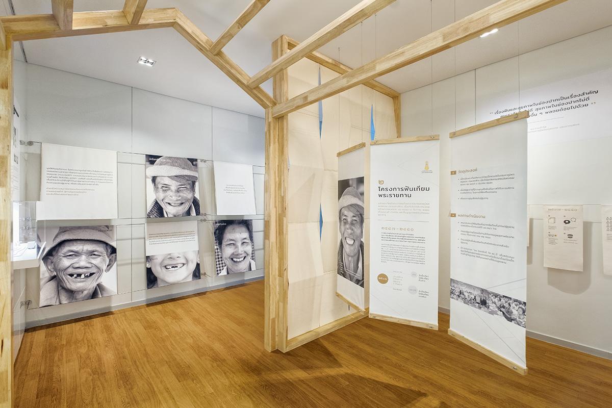 Museum & Exhibition Design - Dental Innovation Foundation Under Royal Patronage (DIF) - 3